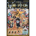 ONE PIECE ワンピース(777巻)