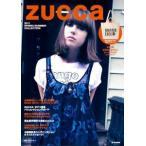 【新品】ZUCCa 2011 SPRING/SUMMER COLLECTION (e-MOOK)