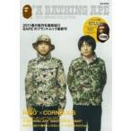 【新品】A BATHING APE 2011 SPRING COLLECTION(e-MOOK)