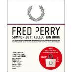【新品】FRED PERRY SUMMER 2011 COLLECTION BOOK (e-MOOK)