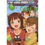 【在庫あり/即出荷可】【新品】アイドルマスター2 Colorful Days (1-3巻 最新刊) 全巻セット
