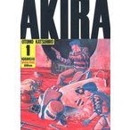 【入荷予約】【新品】AKIRA [ワイド版] (1-6 全巻)【12月中旬より発送予定】 全巻セット
