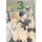 【在庫あり/即出荷可】【新品】KARASUNO DAYS3 (1巻 全巻)