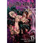 【新品】【予約】呪術廻戦 英語版 (1-3巻) [Jujutsu Kaisen Volume1-3] 全巻セット