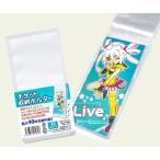 チケット収納ホルダー / 漫画全巻ドットコム