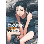【在庫あり/即出荷可】【新品】【画集】LO画集 2-A -TAKAMICHI LOOP WORKS-