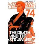 【在庫あり/即出荷可】【新品】BLEACH ブリーチ (1-74巻 全巻) 全巻セット