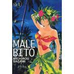 【在庫あり/即出荷可】【新品】MALEBITO(1-3巻 全巻) 全巻セット