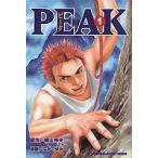 【在庫あり/即出荷可】【新品】PEAK(1-2巻 全巻) 全巻セット