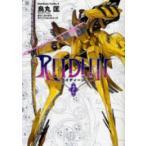 【在庫あり/即出荷可】【新品】REIDEEN(1-2巻 全巻) 全巻セット