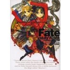 【在庫あり/即出荷可】【新品】Fate/stay nightコ 血戦編(1巻 全巻)