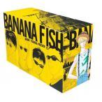 【新品】BANANA FISH バナナフィッシュ 復刻版全巻BOX(vol.1-4) 全巻セット