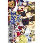 【在庫あり/即出荷可】【新品】公式ファンブック 新テニスの王子様 10.5 (全1巻)