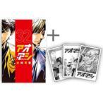 【新品】アオアシ (1-21巻 最新刊) 全巻セット