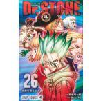【入荷予約】【新品】ドクターストーン Dr.STONE (1-20巻 最新刊) 全巻セット 【5月中旬より発送予定】
