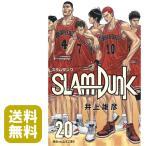 【新品】スラムダンク SLAM DUNK 新装再編版(全20巻) 全巻セット