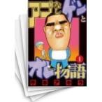 12時までのご注文で本日発送!!