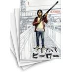 【中古】アイアムアヒーロー (1-21巻) 全巻セット_コンディション(非常に良い)