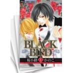 【中古】BLACK BIRD ブラックバード (1-18巻) 全巻セット_コンディション(非常に良い)