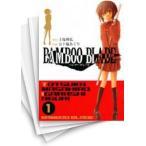 【中古】BAMBOO BLADE バンブーブレード (1-14巻) 全巻セット_コンディション(良い)