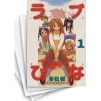【中古】ラブひな IRO-HINA (1-14巻 全巻) 全巻セット コンディション(可)