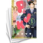 【中古】PとJK (1-8巻) 全巻セット_コンディション(非常に良い)