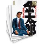 【中古】新サラリーマン金太郎 (1-7巻) 全巻セット_コンディション(良い)