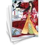 【中古】江 姫たちの戦国 (1-5巻 全巻) 全巻セット コンディション(良い)画像