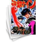 【中古】逆境ナイン キャプテンコミックススペシャル版 (1-4巻) 全巻セット_コンディション(良い)