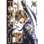 【在庫あり/即出荷可】【新品】テラフォーマーズ OVA付き限定版込 (1-9巻+10巻限定版+11巻限定版+12-18巻 計18冊) 全巻セット