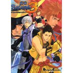 【在庫あり/即出荷可】【新品】戦国BASARA3 コミックアンソロジー  (全1巻)全巻セット