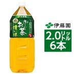 〔まとめ買い〕伊藤園 おーいお茶 濃い茶 ペットボトル 2.0L×6本(1ケース)