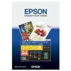 (業務用3セット)エプソン EPSON スーパーファイン紙 KA3N100SFR A3N 100枚
