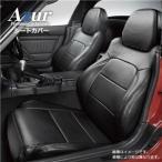 (Azur)フロントシートカバー MCC スマート smart(H19まで)ヘッドレスト一体型