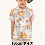 かりゆしウェア 沖縄 アロハシャツ MANGO HOUSE リゾート 結婚式 お揃い ペア キッズシャツ パイナップルパラダイス 150cm