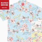かりゆしウェア 沖縄 アロハシャツ MANGO HOUSE リゾート 結婚式 お揃い ペア 201107 がんばるヤンバルクイナ(裏地仕様) メンズ