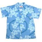 ショッピングアロハシャツ かりゆしウェア(沖縄アロハシャツ)キッズ MANGO レイ柄 ブルー