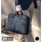 マンハッタンパッセージ MANHATTAN PASSAGE #2070 2way ブリーフケース ビジネスバッグ(B4対応)【名入れ】