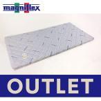 マニフレックス イタリアンフトンII(ブルー/シングル)0058 アウトレット