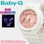 Baby-G ベビージー レディース腕時計 BGA-131-7B2JF ホワイト/シェルピンク 白 CASIO カシオ アナログ時計 デジタル時計 G-SHOCK ジーショック