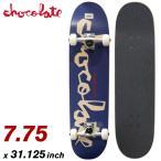 """スケボー コンプリート スケートボード Chocolate チョコレート PRICE POINT COMPLETE - Vincent Alvarez LARGE 7.75"""""""