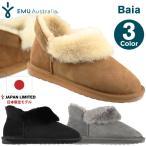 期間限定価格 日本正規品 emu エミュー シープスキンブーツ Baia バイア W11695 ムートンブーツ