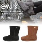 ショッピングemu 2014年モデル 日本正規品 emu エミュー シープスキンブーツ パターソンロー 男女兼用 W10771