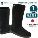 ショッピングemu 日本正規品 emu エミュー シープスキンブーツ パターソンハイ 男女兼用 W10850