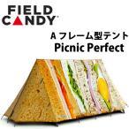 テント Field Candy フィールド キャンディー 2人用 サンドウィッチ オリジナル エクスプローラー Picnic Perfect