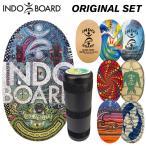 INDO BOARD インドボード インドゥボード バランスボード ローラー DVD 3点セット