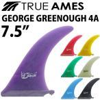 """ロングボード用センターフィン TRUE AMES GEORGE GREENOUGH 4A 7.5"""" トゥルーアームズフィン"""