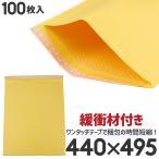 100枚 宅配袋 プチプチ 緩衝材 シール付き 巾400×高さ495