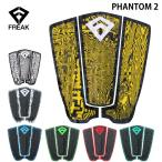 FREAK フリーク ショートボード用 デッキパッド PHANTOM2 ファントム2 ACIDベース