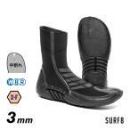 サーフィン ブーツ SURF8 サーフ8 89F1W4 3mmスプリットソールブーツ 遠赤ジャージ/IFR